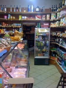 Antonella's grocery store